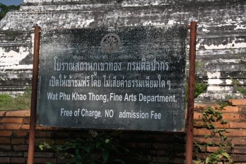 Ayutthaya_Thailand (3)