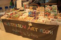 Bangkok_Art_Culture_Center (4)