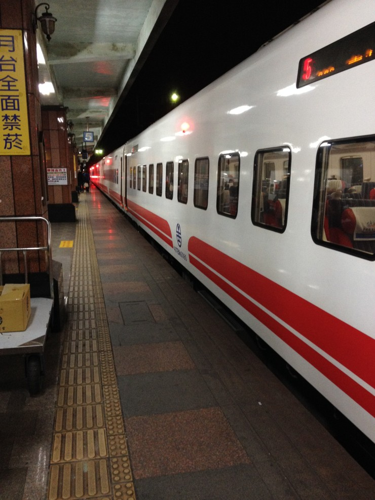The Tze Chiang Limited Express train to Hualien. This train