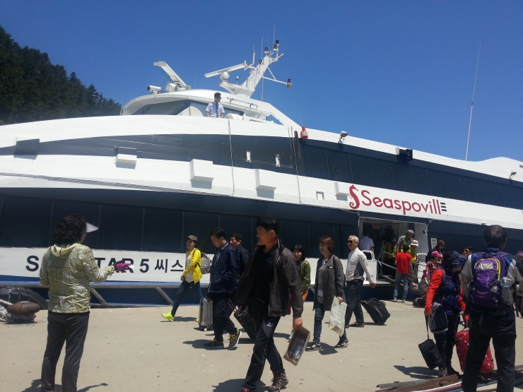 Seaspovill - The ferry we rode from Gangneung to Ulleungdo. Roundtrip ticket costs about 110,000 won (4,700 pesos).